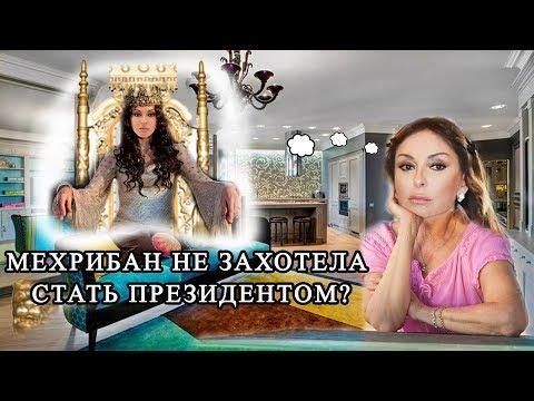 МЕХРИБАН НЕ ЗАХОТЕЛА  СТАТЬ ПРЕЗИДЕНТОМ?: Talyshistan Tv 14.03.2018 News in azerbaijani