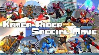 Kamen Rider Special Move&BC【仮面ライダー  シティウォーズ】必殺技集&BC