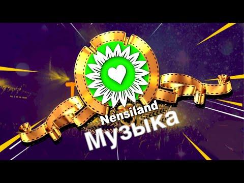 NENSI / Нэнси  - SB Music / Love is Stronger than Pain / Любовь Сильнее Боли