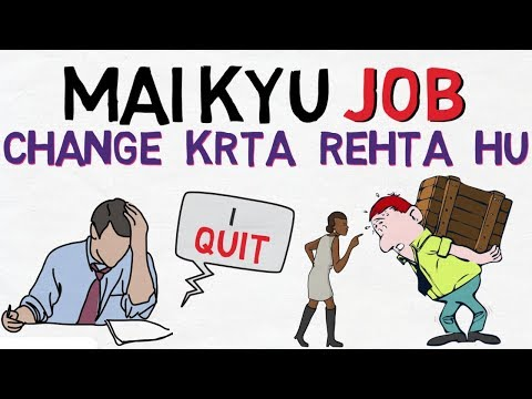 Why You QUIT Job So Frequently (Hindi)   Changing Jobs Again And Again  Job Tips And Tricks In Hindi