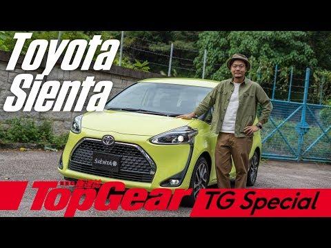 MPV快噏 之 Toyota