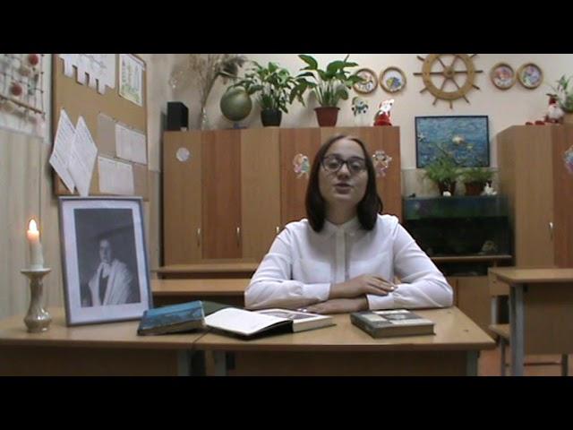 Изображение предпросмотра прочтения – АлинаЧерминская читает произведение «На железной дороге» А.А.Блока