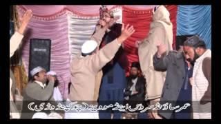 Great Zoq Kalam Pir Mehr Ali Shah By Qari Muhammad Nadeem Awan 2015