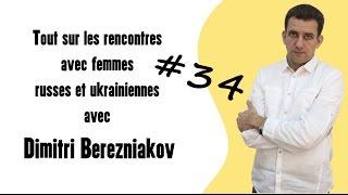 Visiter Ukraine, comment se prendre conseils du site de rencontre UkReine. #34(De 1998 à 2016 l'agence de rencontres internationales UkReine.com a organisé des milliers de voyages d'hommes occidentaux à Kharkiv (Kharkov), Ukraine ..., 2016-06-09T18:57:34.000Z)