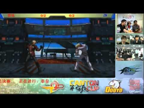 KOF XIII Yacheng Cup Losers 教练 vs ZN