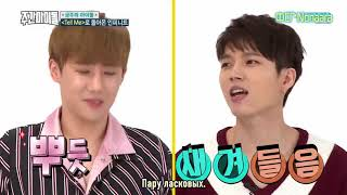 Weekly idol infinite ep.337 (rus.sub)