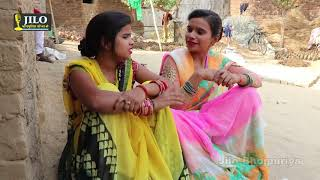 देखिये दोनो औरतें अपने नईहर की बड़ाई कैसे करती है    भोजपुरी पारिवारिक कॉमेडी विडियो 2019~kiran Singh