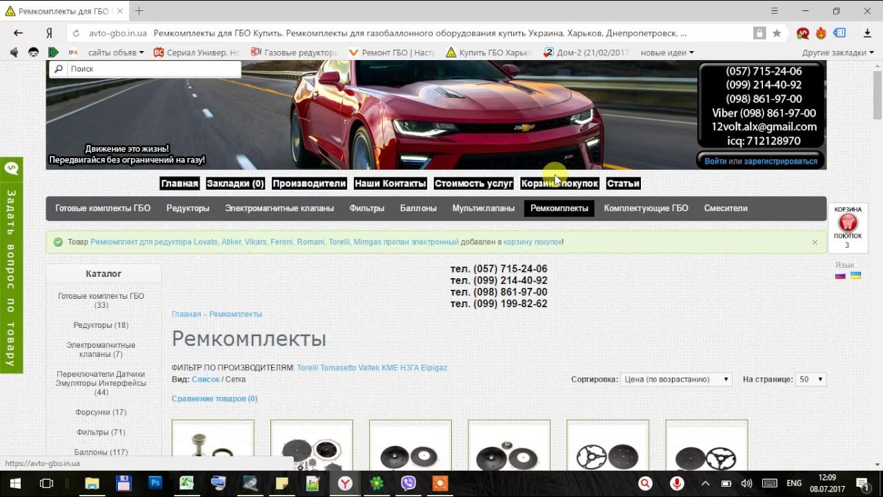Большой ассортимент оборудования и программ для компьютерной диагностики автомобилей. Приемлемые цены, доставка.