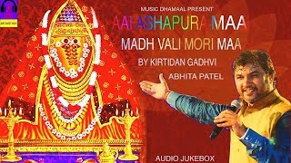 Kirtidan Gadhavi New Garbo || Aai Ashapura Madh Vali Maa | Latest Gujarati Garba | Abhita Patel