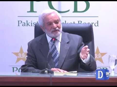 Chairman PCB Ehsan Mani's press conference