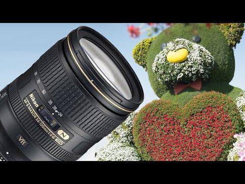 Nikon 24-120mm F/4G ED VR AF-S (Универсальный зум объектив)