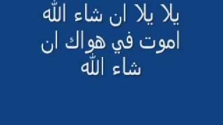 محمد حماقي - أحلى حاجة فيكي