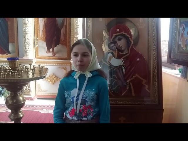 Изображение предпросмотра прочтения – ДианаКравцова читает произведение «Девушка пела в церковном хоре» А.А.Блока
