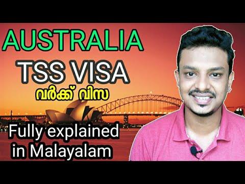 AUSTRALIAN TSS VISA FULLY EXPLAINED IN MALAYALAM | SUBCLASS 457 = SUBCLASS  482