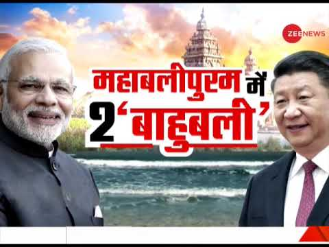 Modi-Xi 2nd informal summit: Watch Zee News' exclusive report from Mahabalipuram