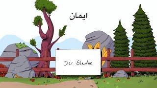 TheoZoo 9 - Glaube (Persisch)