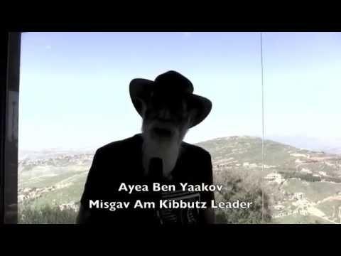 Visit Kibbutz Misgav Am on Lebanese Hezbollah Border w/The United West