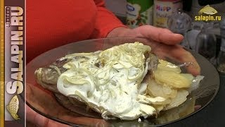 Карп, запеченный в сметане с картофелем и луком [salapinru]
