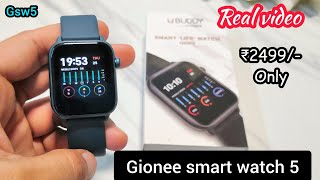 Gionee smart watch 5 gsw5 (Blue) unboxing & Review
