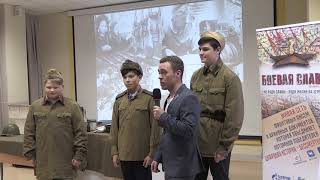 Урок памяти и славы + Урок мужества в Школе №319 (Петергоф), 12 ноября 2019 года