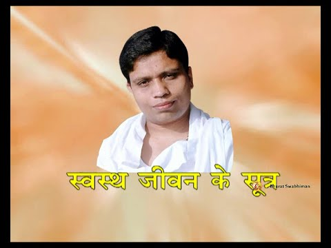 Swath Jeevan Ke Sutra: Acharya Balkrishna | 28 June 2015 (Part 1)