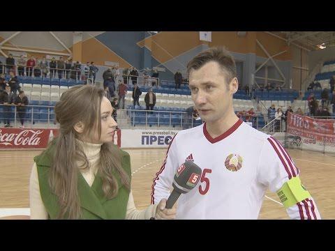 Козел про футбол: Беларусь — Россия