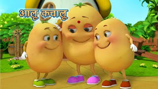 Aloo Kachaloo Kahan Gaye Die | Hindi Rhymes | Hindi songs | Vorschule | Kids | kiddies-TV Hindi