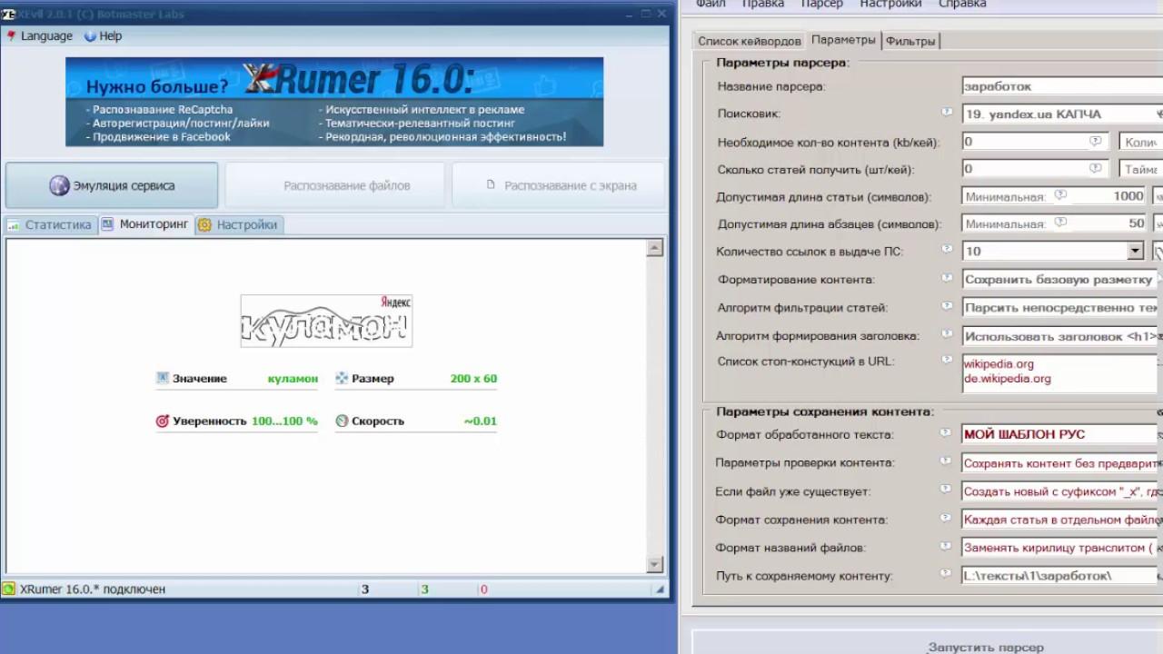 Прогонка xrumer Абаза года ingate сео продвижение сайтов 125190 москва ленинградский проспект дом