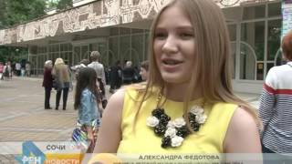 Детской музыкальной школе Шмелева 70 лет. Новости Эфкате Сочи