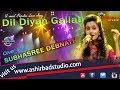 Dil Diyan Gallan Song | Tiger Zinda Hai | Salman Khan | Katrina Kaif | Cover Song Subhasree Debnath