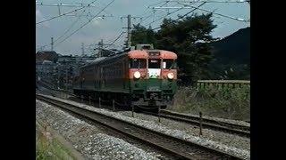 信越本線 三才-妙高高原 川中島-安茂里 新幹線開業直前の頃 想い出の鉄道シーン466
