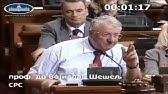 Šešelj: Martinović nema pojma ni o čemu, izbačen je sa fakulteta u Novom Sadu!