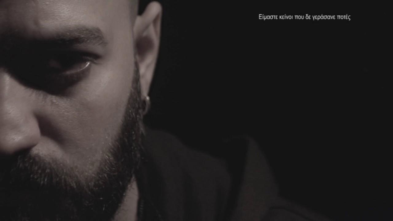 Διονύσης Φαρμάκης - Τα τέρατα των σπηλαίων (Official lyric video) #1