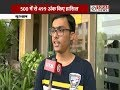 CBSE Topper Prakhar Mittal Discusses The Secret Behind His Success: Follow These Simple Steps