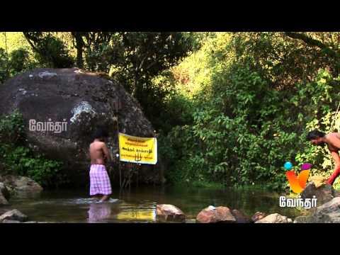 Moondravathu Kan | [Epi - 154]
