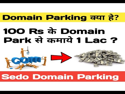 What Is Domain Parking | How To Park Domain For Free In Sedo | Make Money By Parking Domain