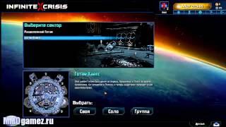 Infinite Crisis+онлайн игры+обзор