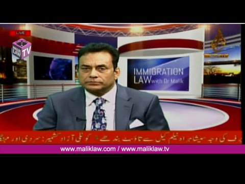 Noor TV Immigration Law with Dr Malik  16 December 2017