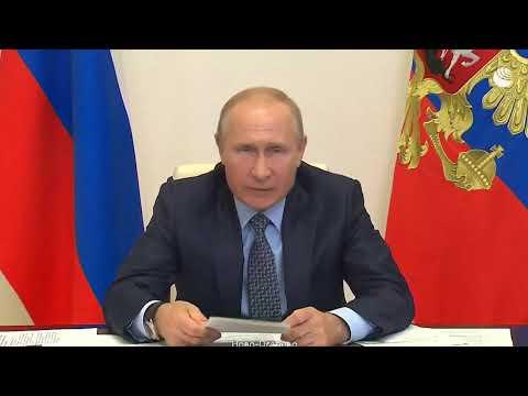 Путин проводит совещание по экономике и социальной сфере