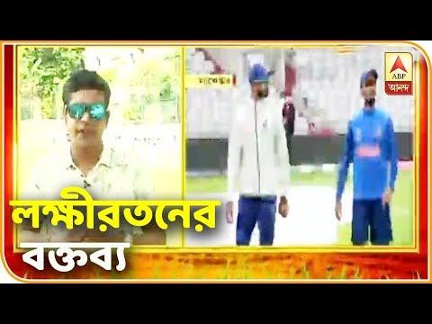 Laxmiratan Shaukla on India Vs Pakistan Match | ABP Ananda
