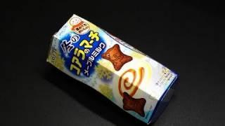 ロッテの「冬のコアラのマーチ メープルミルク」です。 撮影日:2010年1...