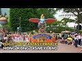 [4K] Flights of Fantasy Daytime Parade : Hong Kong Disneyland