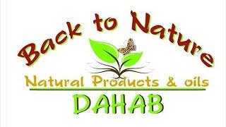 Египет, ДАХАБ, магазин натуральной косметики