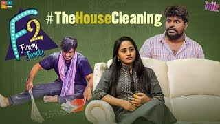 The House Cleaning | EP 2 | F2 - Funny Family | The Mix By