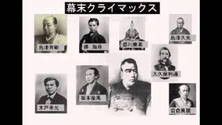 Recorded on 2012/07/18 幕末 西郷隆盛 プログレスオフィス 博多 - Capt...