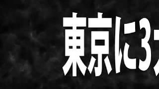 ボートレース平和島 http://www.heiwajima.gr.jp/ 第63回スポーツニッポ...