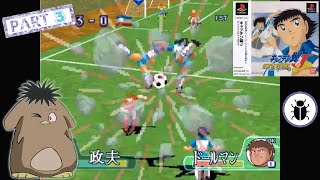Captain Tsubasa J (PSX) - Twin Shoot hits the goal bar