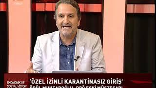 Ekonomik ve Sosyal Vizyon | Kıbrıs Genç TV | 17 Haziran 2020