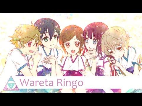△ Shinsekai Yori - Wareta Ringo (German Cover) △