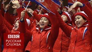 Армия красавиц: что стоит за улыбками болельщиц из Северной Кореи